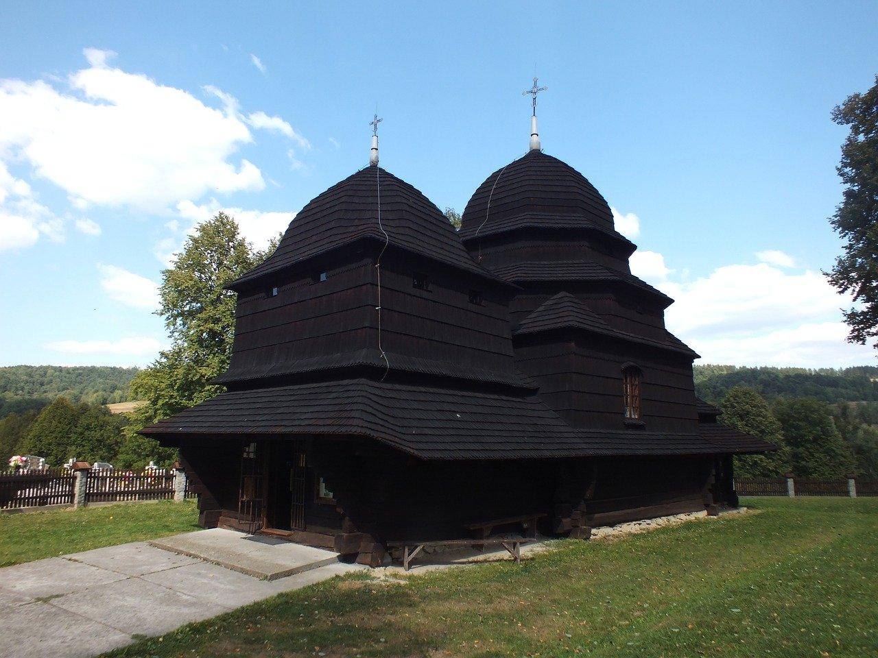 Ustrzyki Dolne I Muzeum Przyrodnicze Bieszczadzkiego Parku Narodowego